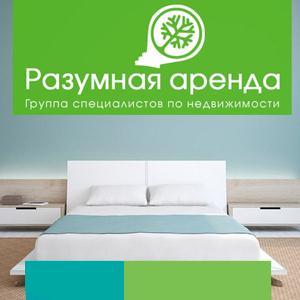 Аренда квартир и офисов Новошахтинска