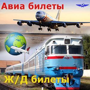 Авиа- и ж/д билеты Новошахтинска