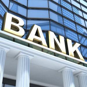 Банки Новошахтинска