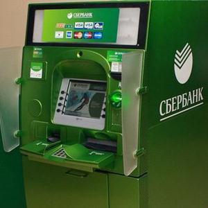 Банкоматы Новошахтинска