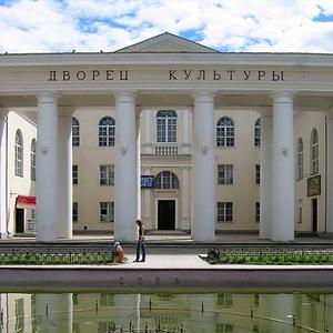 Дворцы и дома культуры Новошахтинска