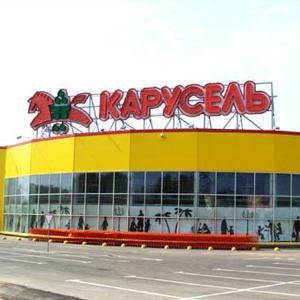 Гипермаркеты Новошахтинска