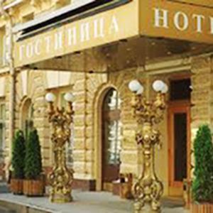 Гостиницы Новошахтинска