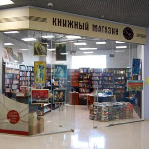 Книжные магазины Новошахтинска