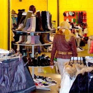 Магазины одежды и обуви Новошахтинска