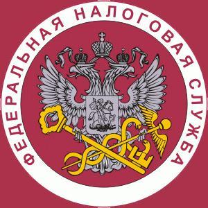 Налоговые инспекции, службы Новошахтинска