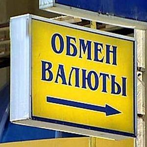 Обмен валют Новошахтинска