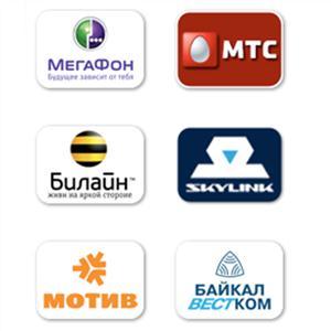 Операторы сотовой связи Новошахтинска