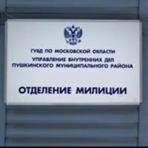 Отделения полиции Новошахтинска