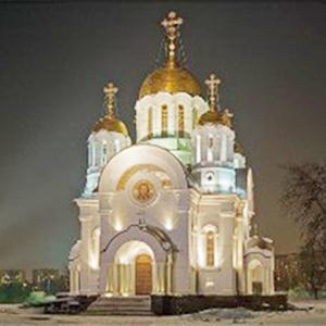 Религиозные учреждения Новошахтинска