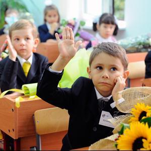 Школы Новошахтинска
