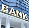 Банки в Новошахтинске
