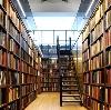 Библиотеки в Новошахтинске