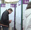 Центры занятости в Новошахтинске