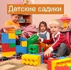 Детские сады в Новошахтинске