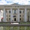 Дворцы и дома культуры в Новошахтинске