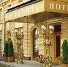 Гостиницы в Новошахтинске