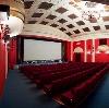 Кинотеатры в Новошахтинске