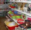 Магазины хозтоваров в Новошахтинске