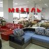 Магазины мебели в Новошахтинске