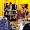 Магазины одежды и обуви в Новошахтинске