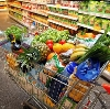 Магазины продуктов в Новошахтинске