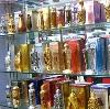 Парфюмерные магазины в Новошахтинске
