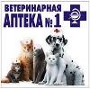 Ветеринарные аптеки в Новошахтинске