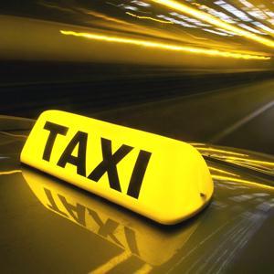 Такси Новошахтинска