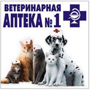 Ветеринарные аптеки Новошахтинска